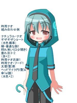 時雨ナオ.jpg