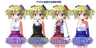アイドル衣装参考例.jpg