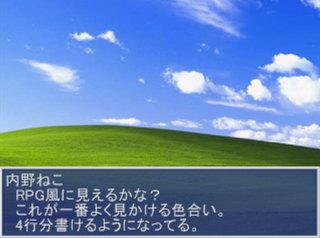字幕RPG風.jpg