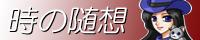 banner-N4.jpg
